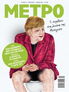 M5_COVER