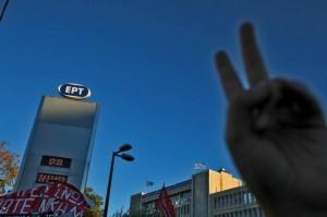 ERT-ανοιχτή