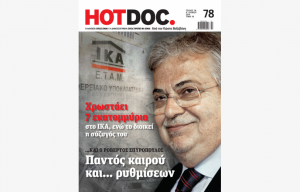 hd-78_cover