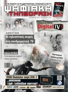 digital-neo-exofilo