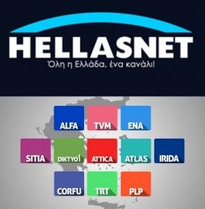 Hnet1