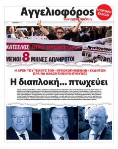 apergiako_1-page-001