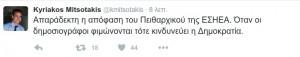 mitsotakis-tweet_0
