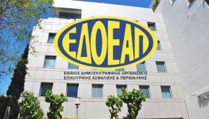 edoeap-730x415