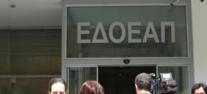 edoeap-660_0