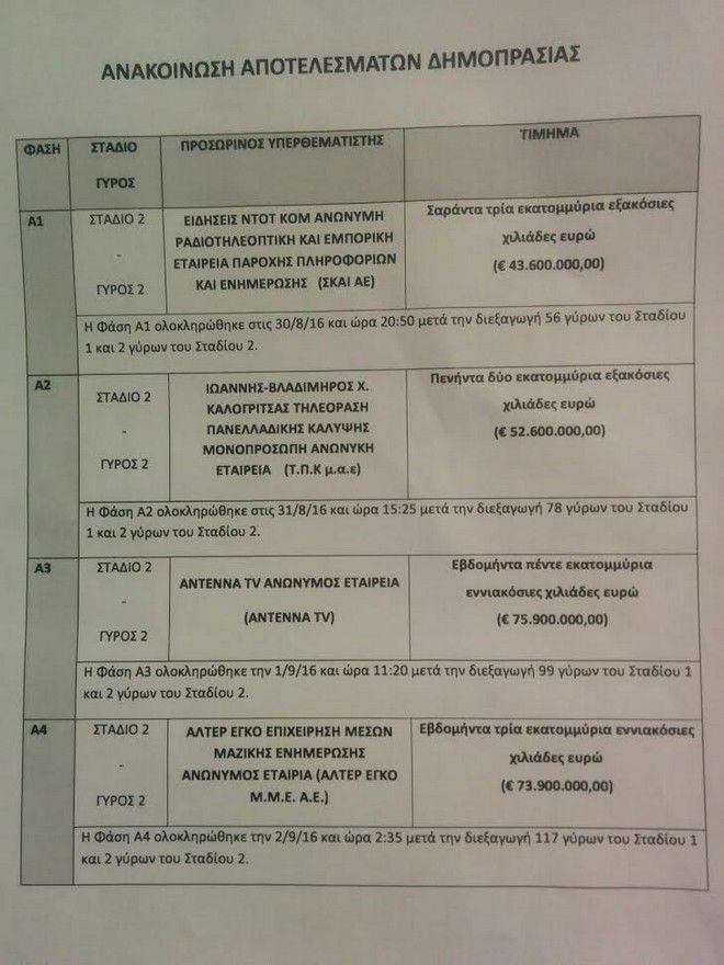 nikhtes (1)