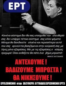 manos-xatzidakis-3