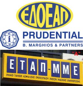 edoeap-prudential-etap