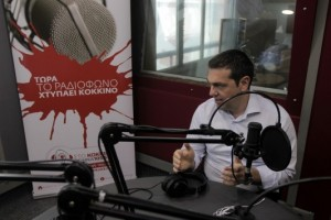 tsipras_syn1_533_355
