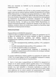 kyriak-3