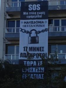 makedonia-pano-apliroti-17