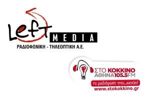 KokkinoLeftMedia