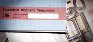 mplok-paroxis-ypir-708
