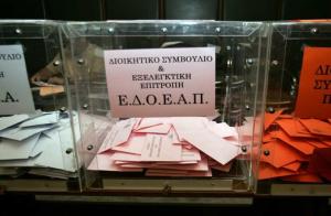 edoeap-kalpi-1