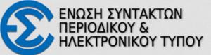 espht