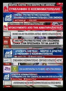 zakKostopoulos22-11