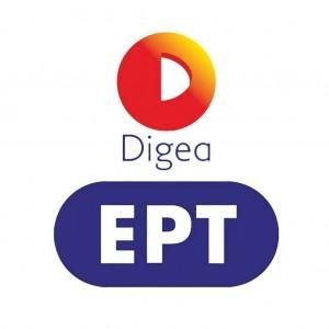 ερτ-digea