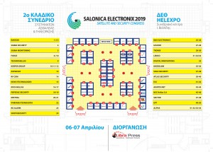SALONICA ELECTRONIX 2019 FLOORPLAN