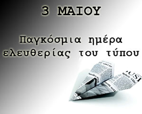 τυπος-2