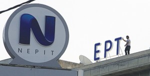 Εργαζόμενοι τοποθετούν τα αρχικά της ΕΡΤ, στο Ραδιομέγαρο της Αγίας Παρασκευής τη Δευτέρα 8 Ιουνίου 2015. Λίγες μέρες πριν την επίσημη ημερομηνία επαναλειτουργίας της ΕΡΤ που έχει ανακοινώσει η διοίκηση, έφυγε η πινακίδα που έγραφε «ΝΕΡΙΤ» κι έμειναν μόνο τα γράμματα «ΕΡΤ» από την πρόσοψη του ραδιομεγάρου της Αγίας Παρασκευής. Εργαζόμενοι «αποκαθήλωσαν» τα γράμματα «Ν» και «Ι», αφήνοντας πλέον το «ΕΡΤ» να σηματοδοτεί την επαναλειτουργία του δημόσιου ραδιοτηλεοπτικού φορέα της χώρας.  ΑΠΕ-ΜΠΕ/ΑΠΕ-ΜΠΕ/ΣΥΜΕΛΑ ΠΑΝΤΖΑΡΤΖΗ