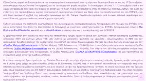 syriza-tw