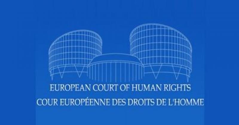Καταδίκη του νόμου αγωγών κατά Τύπου από το Ευρωπαϊκό Δικαστήριο Ανθρωπίνων δικαιωμάτων