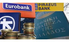 Ποιά media στηρίζουν οι τράπεζες- Πού έδωσαν τα περισσότερα