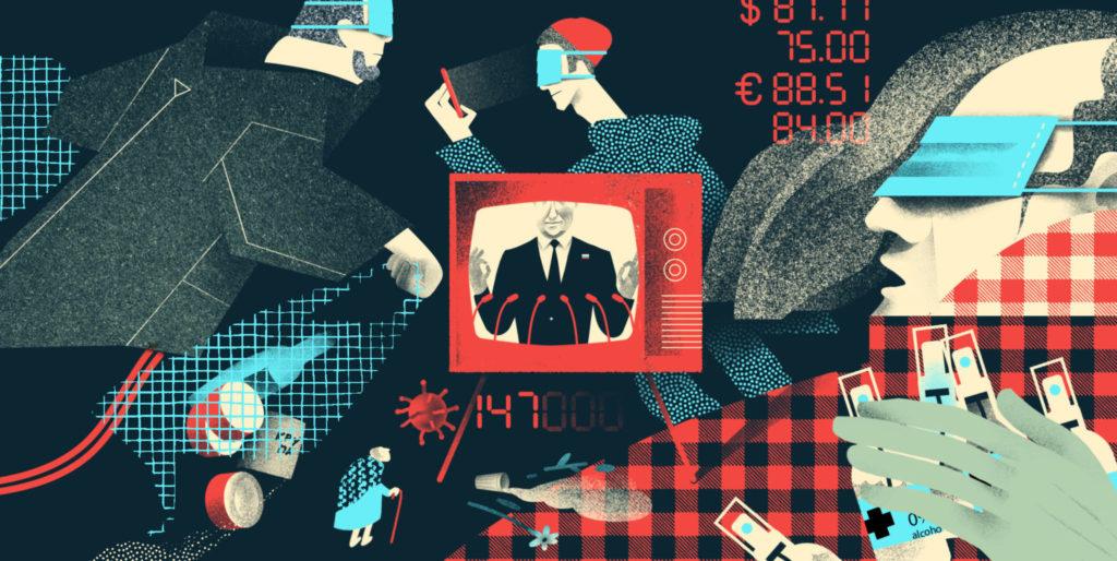 Από την κρίση κορονοϊού στην κρίση ενημέρωσης
